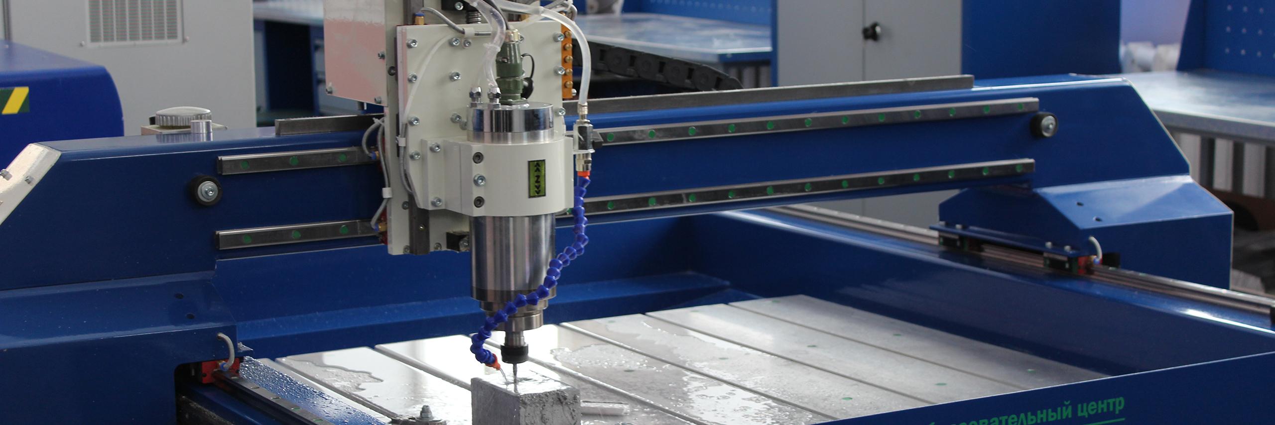 Научно-образовательный центр «Промышленная робототехника и промышленная физика»