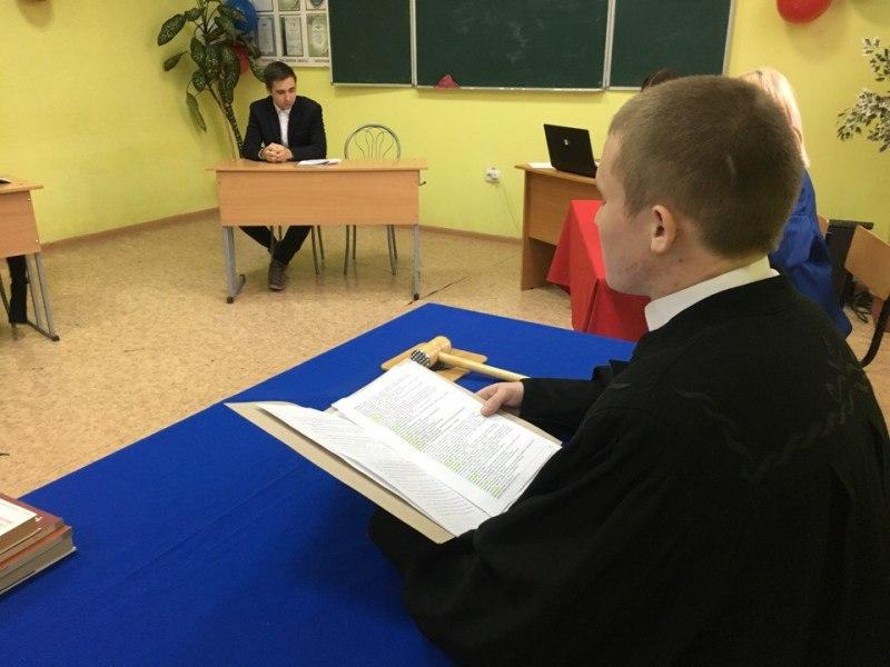Имитация судебного процесса