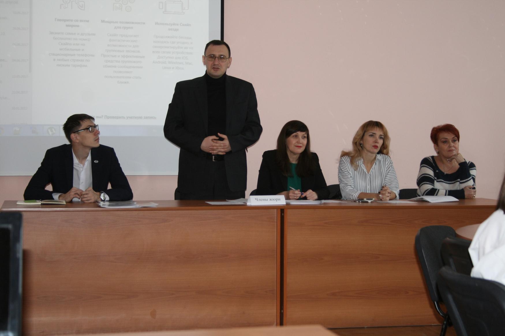 В СФ БашГУ подвели итоги Конкурса эссе, посвященного Дню Конституции РФ