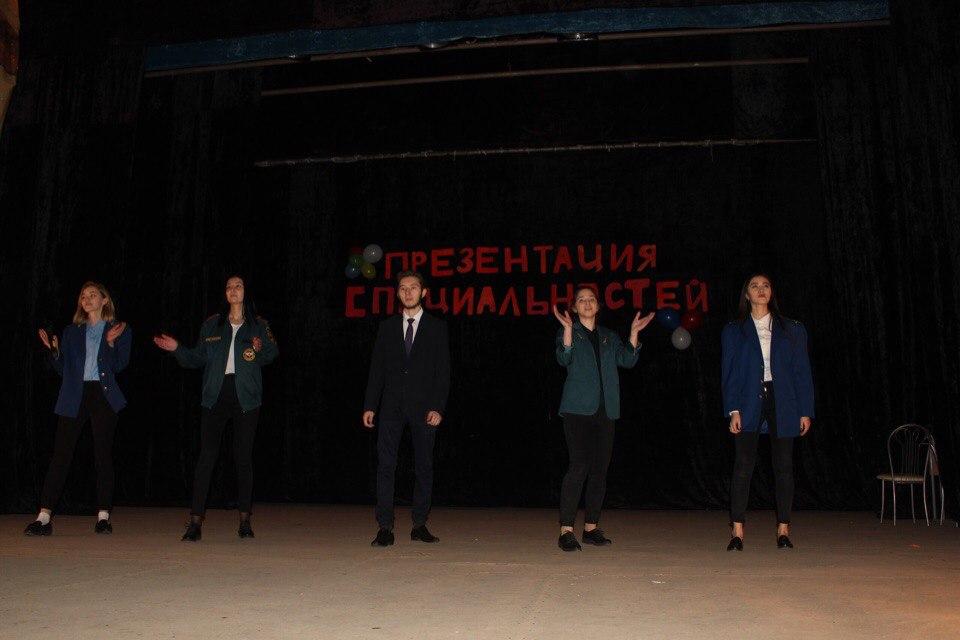 Презентация специальностей-2017