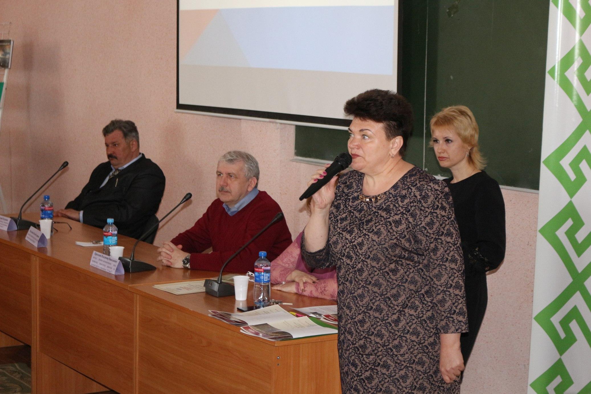 Конференция на историческом факультете