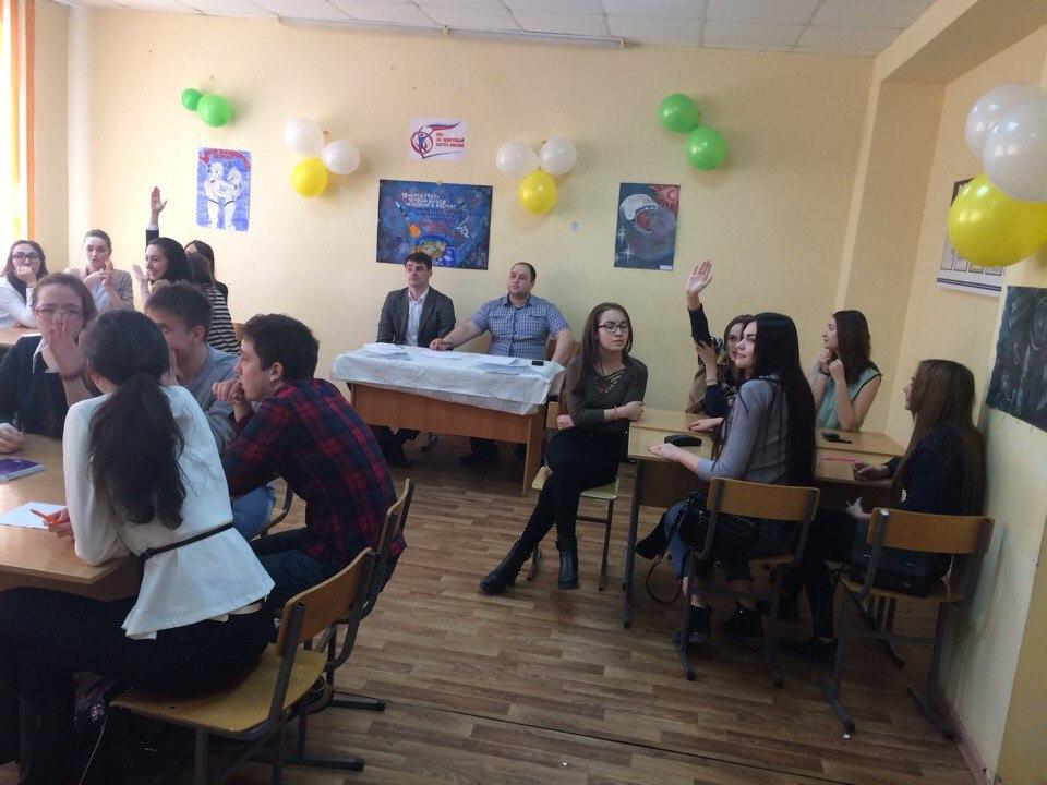 Викторина, посвященная Дню космонавтики в Российской Федерации
