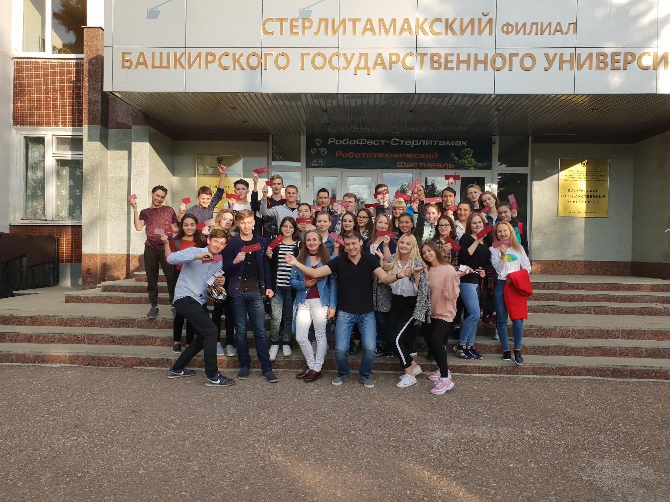 Посвящение в студенты ИФ 2018
