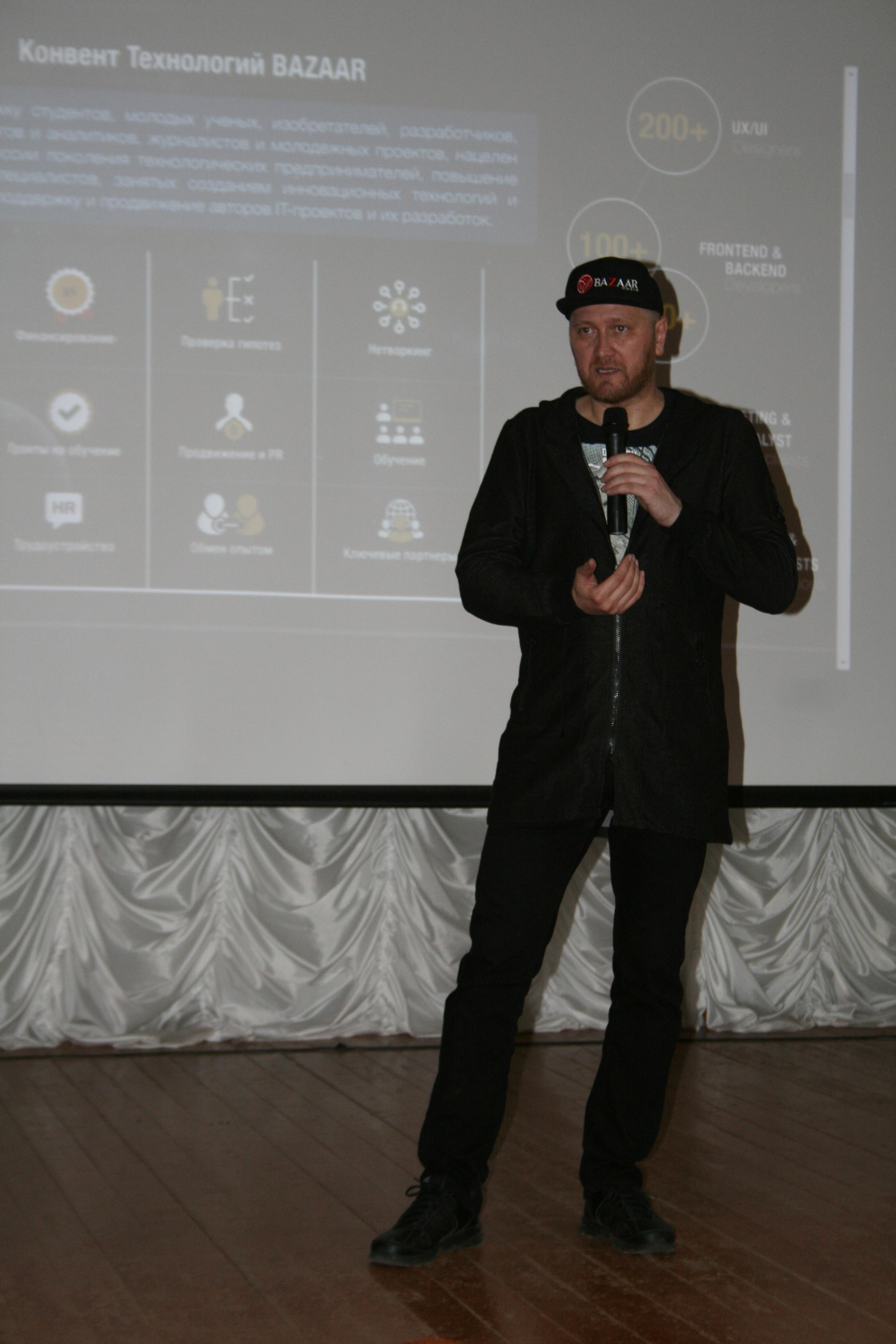 Лучшие программисты Стерлитамака поедут на форум «BAZAAR» в Сочи